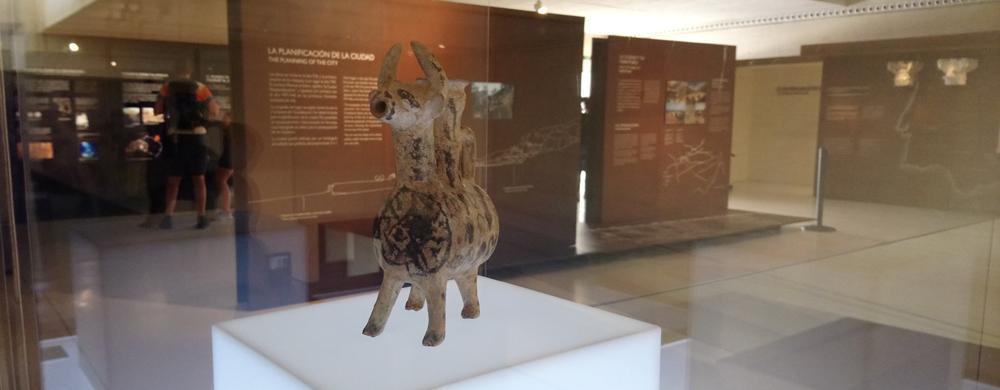 Figuras del yacimiento de Medina Azahara