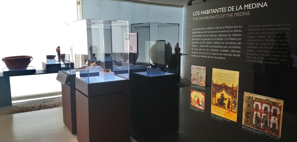 Piezas de la exposición permanente de Medina Azahara