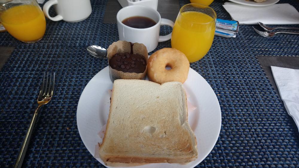 Desayunos en el hotel Ilunion Bilbao
