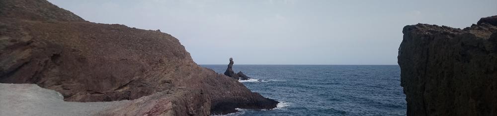 Arrecife del Dedo