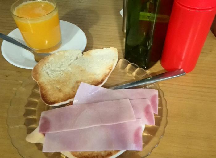 Desayunar en Bar Gomara
