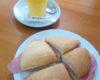 Desayunar en Nervión en el Bar Bocaito