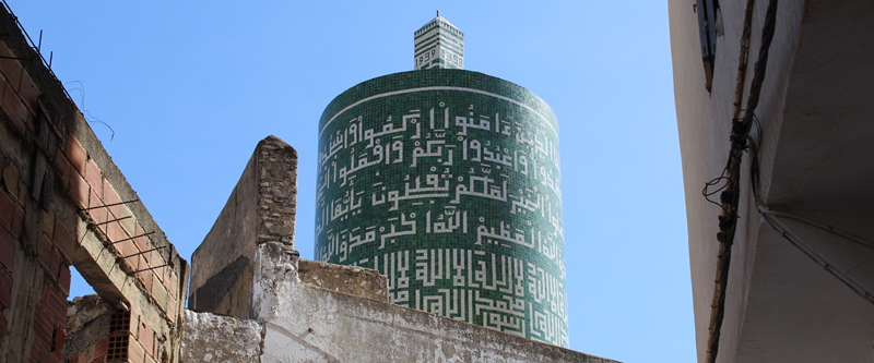 Minarete circular en Moulay Idriss