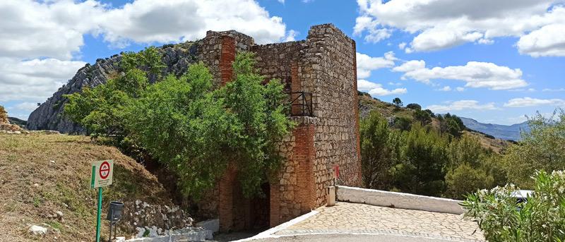 Antigua muralla de Archidona