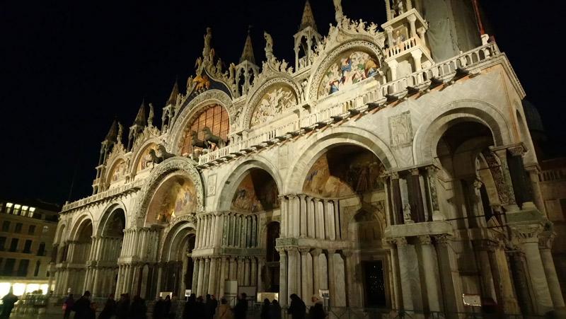Basílica de San Marco en Venecia